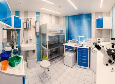 Эмбриологическое отделение в клинике