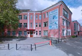 Уральский НИИ Охраны Материнства и Младенчества