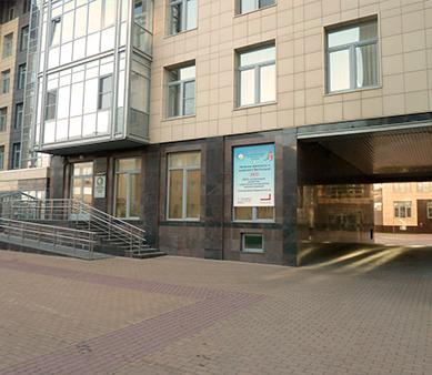 Балтийский институт репродуктологии человека