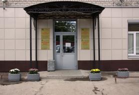 Центр планирования семьи и репродукции (Ава-Петре)