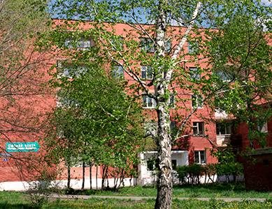 Центр Репродуктивной Медицины