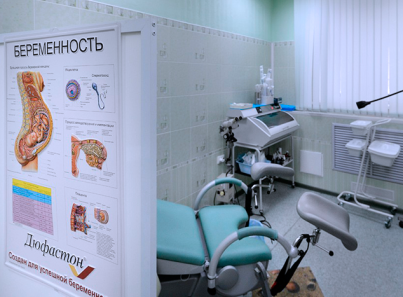 Кабинет обследования пациентов