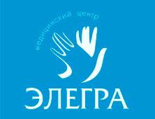 Логотип клиники Элегра