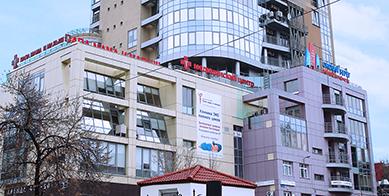 Медицинский центр «Папа, Мама и Малыш»