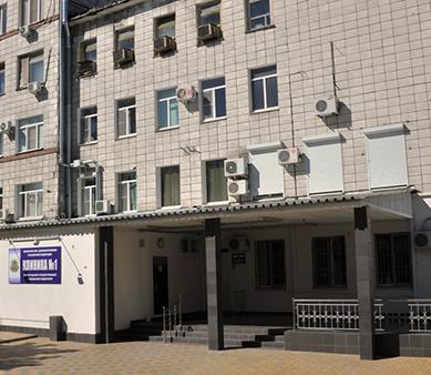 Многопрофильная Клиника № 1 Волгоградского государственного медицинского университета