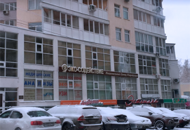 Национальный центр репродукции «ЭКО-Содействие»