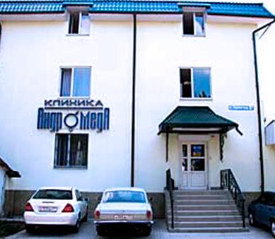 Семейная клиника Андромеда