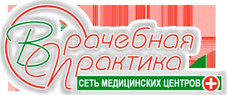 Логотип компании Врачебная практика