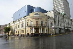 "Клиника ""АВА-Казань"""