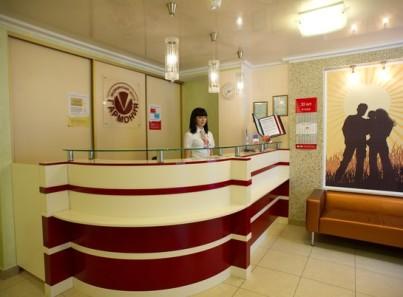 Рецепция медицинского центра