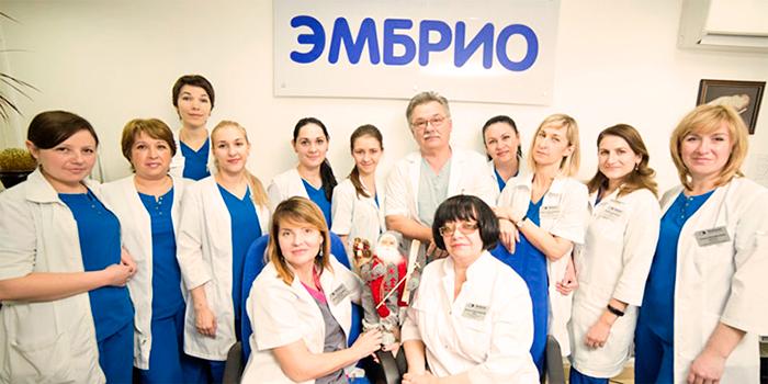Высоко квалифицырованные специалисты в клинике