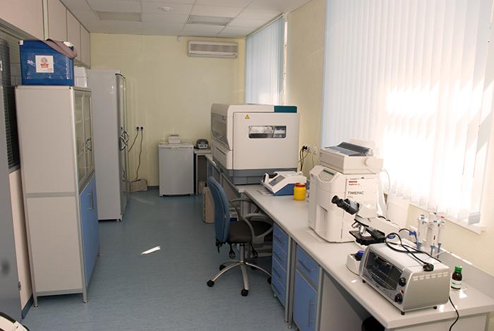 Лаборатория в центре