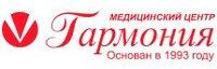 Логотип клиники Гармония