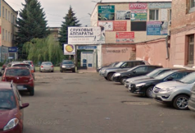 Альтаир медицинский центр