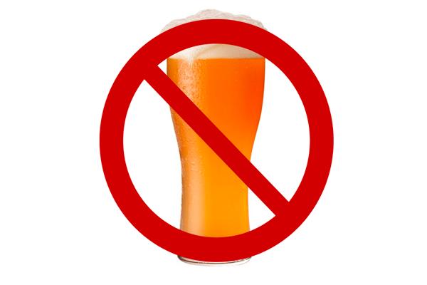 Запрет на прием спиртного перед лечением спермагрегации