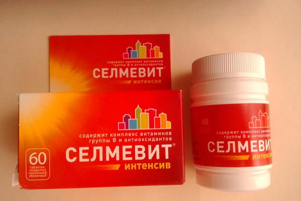 Поливитаминно-минеральный препарат Селмевит для лечения агрегации сперматозоидов