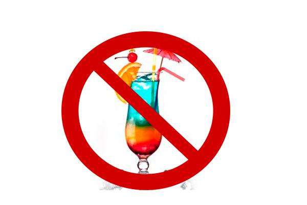 Запрет на употребления алкогольных напитков перед сдачей анализа на андрогены