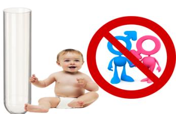 Дети после ЭКО бесплодны - вымысел или суровая реальность?