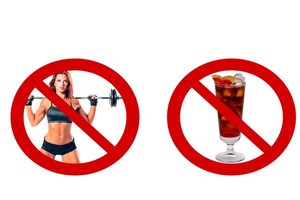 Запрет на тяжелые физические нагрузки и употребления алкогольных напитков перед сдачей анализа на ФСГ