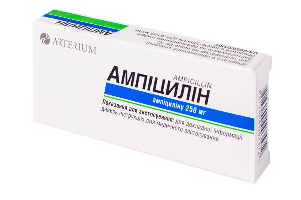 Ампициллин для нормализации уровня прогестерона у мужчин