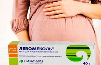 Мазь от геморроя при беременности – как выбрать лучшую