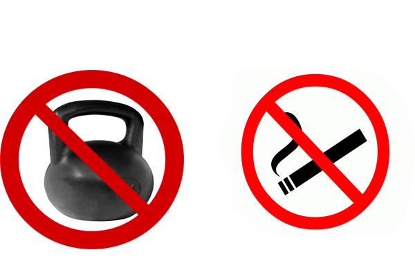 Запрет на большие физические нагрузки и курение перед сдачей анализа на ФСГ