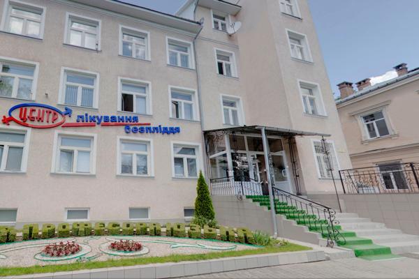 Здание Черновицкого центра репродукции человека