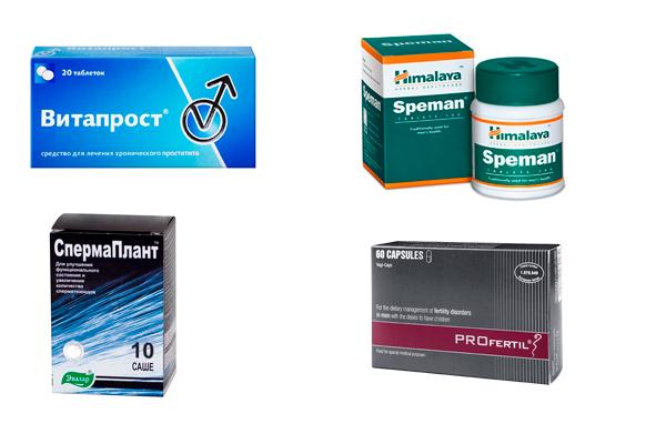 Препараты для нормализации морфологии спермиев