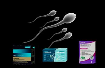 Лучшие витамины для улучшения спермограммы