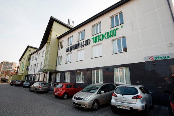 Здание медицинского центра «Интерсоно» (Львов)