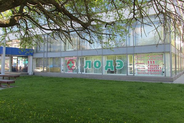Здание медицинского центра «ЛОДЭ» (Гродно)