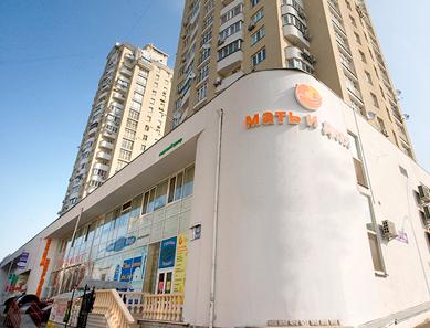 Медицинский центр «Мать и дитя» (Киев)