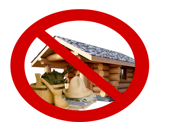 Запрет на посещение бани перед сдачей эякулята