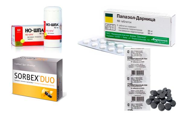 Лекарства для лечения поноса