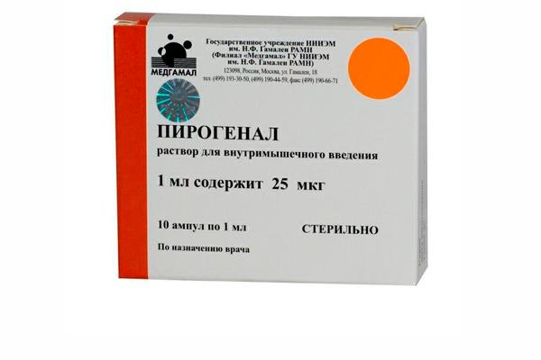 Пирогенал для лечения мужского бесплодия