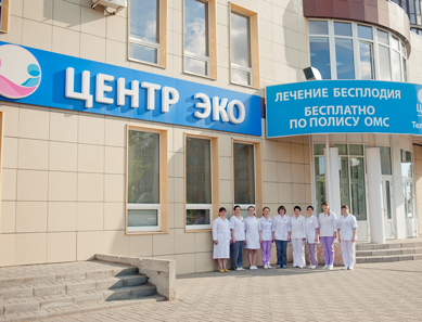 Клиника «Центр ЭКО» (Тамбов)