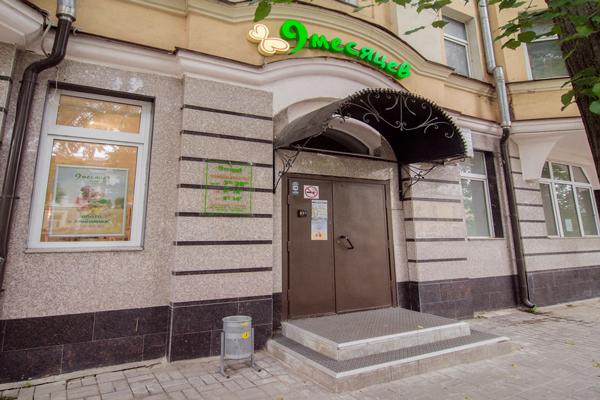 Здание клиники «9 месяцев» (Казань)