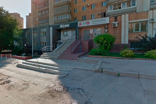 Расположение клиники репродуктивного здоровья «ЭКО» (Самара)