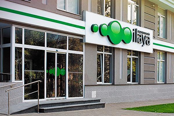 Здание медицинской клиники «ILAYA» (Киев)