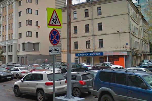 Расположение медицинского центра «Евро-Мед» (Москва)