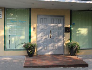 Медицинский центр «Родинне джерело» (Киев)