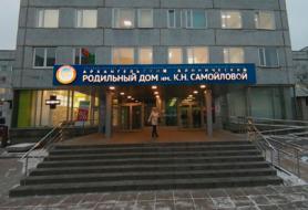 Архангельский родильный дом Самойловой