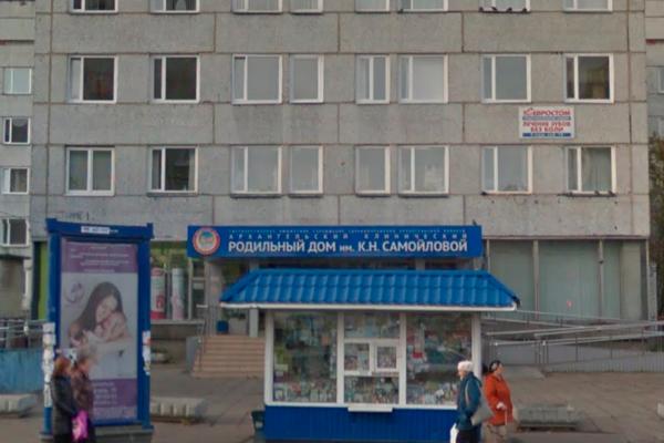 Здание Архангельского родильного дома Самойловой