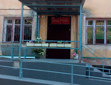 Центр охраны здоровья семьи и репродукции (Волгоград)