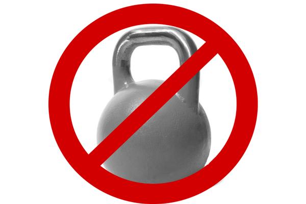 Запрет на поднятие тяжестей при дисплазии шейки матки