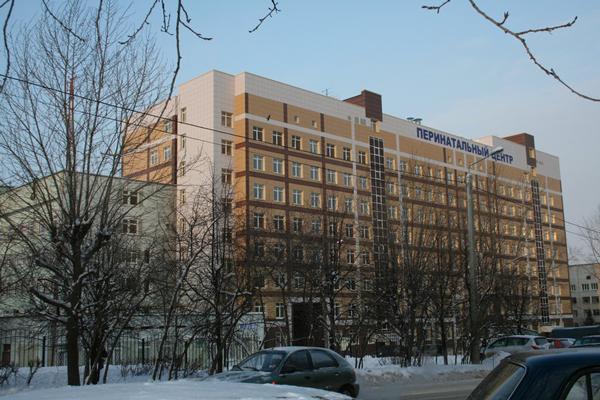 Здание Кировского областного клинического перинатального центра