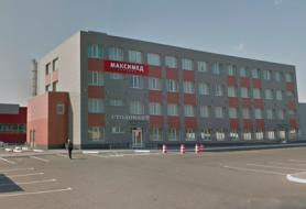Клиника «МаксиМед» (Оренбург)