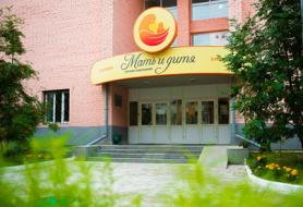 Клиника «Мать и дитя» (Иркутск)