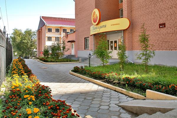 Здание Клиники «Мать и дитя» (Иркутск)