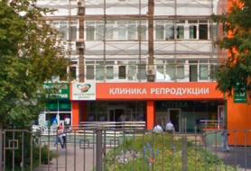Клиника репродукции «Философия жизни» (Пермь)